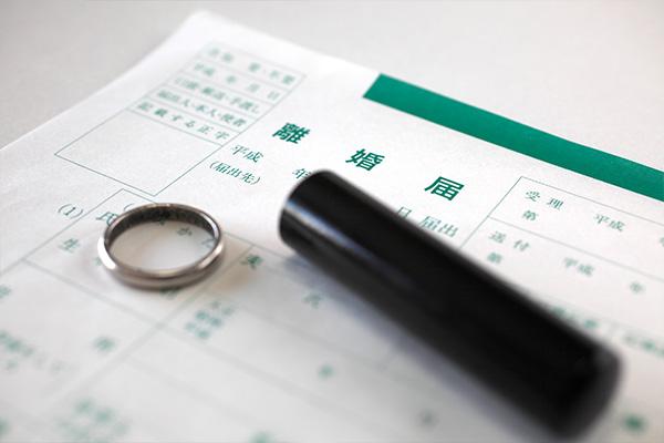 離婚・結婚に関する不動産登記の相談事例